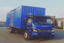 江淮骏铃国五单桥厢式运输车170-258马力5-10吨(HFC5160XXYP91K1E1V)