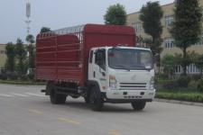 大运轻卡国五单桥仓栅式运输车150-231马力5-10吨(CGC5140CCYHDE41E)