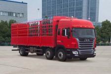江淮格尔发国五前四后四仓栅式运输车245-462马力10-15吨(HFC5251CCYP1K3D54S3V)