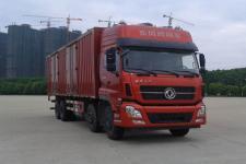 东风商用车国五前四后八厢式运输车316-634马力15-20吨(DFH5310XXYA1)