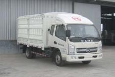 凯马国五单桥仓栅式运输车116-218马力5吨以下(KMC5046CCYA33P5)