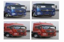 斯达-斯太尔牌ZZ4253N3241E1NW型危险品牵引车图片