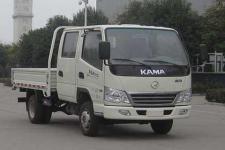 凯马单桥自卸车国五82马力(KMC3040HA26S5)