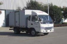 凯马国五单桥厢式运输车82-150马力5吨以下(KMC5041XXYA28P5)