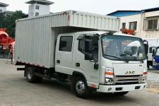 江淮帅铃国五单桥厢式运输车120-207马力5吨以下(HFC5041XXYR73K1C3V)