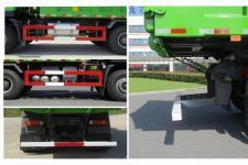 斯达-斯太尔牌ZZ3253N3841E1N型自卸汽车图片
