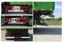斯达-斯太尔牌ZZ3253N4141E1N型自卸汽车图片