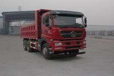 斯达-斯太尔后双桥,后八轮自卸车国五339马力(ZZ3253N4341E1N)