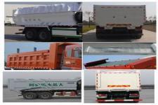 斯达-斯太尔牌ZZ3253N4641E1N型自卸汽车图片