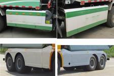 斯達-斯太爾牌ZZ3253N4641E1N型自卸汽車圖片