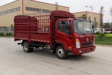 大运轻卡国五单桥仓栅式运输车129-258马力5吨以下(CGC5046CCYHDE33E)
