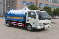 國5東風小多利卡型清洗吸污車