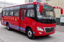 7.2米|24-31座东风客车(DFA6720K5A)