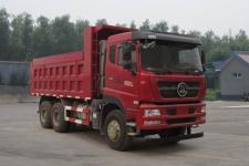 斯达-斯太尔牌ZZ5253ZLJN3841E1NB型自卸式垃圾车