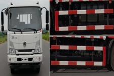 东风牌DFH1080B1型载货汽车图片