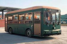 8.5米 11-28座廣通純電動城市客車(GTQ6853BEVBT9)