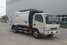 專威牌HTW5070ZYSE型壓縮式垃圾車