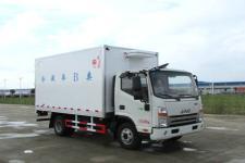 江淮帅铃四米二柴油型冷藏车