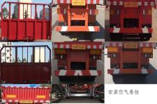 宇田牌LHJ9404型栏板半挂车图片