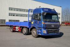 欧曼国五前四后四货车220马力16005吨(BJ1253VNPJH-AA)