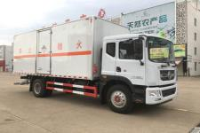 大力国五单桥厢式货车180-243马力10-15吨(DLQ5181XZWEQ)