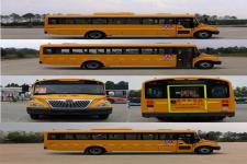 宇通牌ZK6935DX55型中小学生专用校车图片2