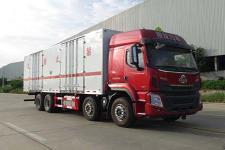 华通牌HCQ5320XFWLZ5型腐蚀性物品厢式运输车