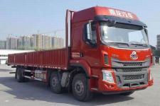 乘龙国六前四后四货车301马力14290吨(LZ1251H5CC1)