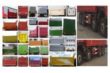 豪沃牌ZZ3317V3867F1型自卸汽車圖片