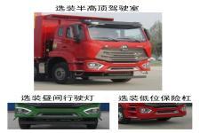 豪瀚牌ZZ3315V4066F1L型自卸汽车图片