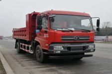 程力单桥自卸车国五150马力(CL3160BDFA5)
