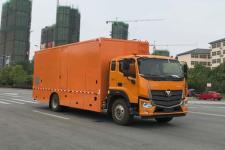 国五福田电源车厂家直销电源热能专业厂家  支持车到付款