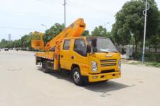 國六江鈴16米雙排高空作業車廠家直銷價