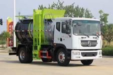 程力威牌CLW5160TCAKL6型餐厨垃圾车