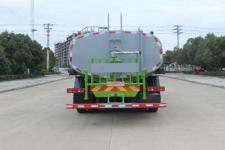 神狐牌HLQ5250GPSD型绿化喷洒车图片