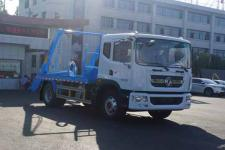 国六东风多利卡D9摆臂式垃圾车