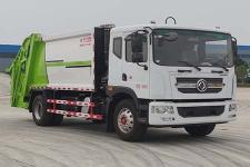 國六 東風D9壓縮式垃圾車