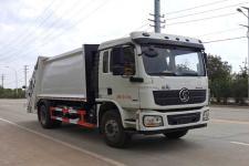 國六陜汽12方壓縮式垃圾車