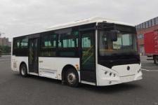 8.5米|16-29座紫象纯电动城市客车(HQK6859UBEVL8)