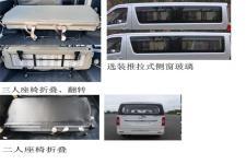 长安牌SC6520AAA5型多用途乘用车图片3