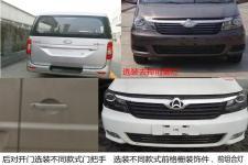 长安牌SC6520AAA5型多用途乘用车图片4