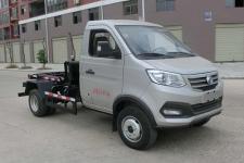 國六東風純電動車廂可卸式垃圾車
