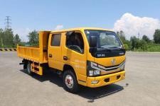 國六 東風多利卡雙排座自卸式垃圾車價格