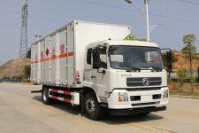 楚胜国六单桥厢式货车200-284马力5-10吨(CSC5180XRQD6)