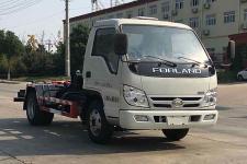 帝王环卫牌HDW5047ZXXB6型车厢可卸式垃圾车