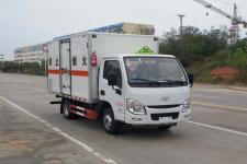 专威国六单桥厢式货车113-152马力5吨以下(HTW5032XZWSH6)