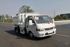 国六东风途逸3方自装卸式垃圾车