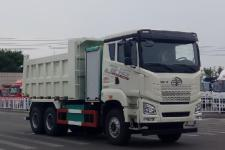 解放后双桥,后八轮纯电动自卸车国五476马力(CA3250P27N137L2T1BEV)