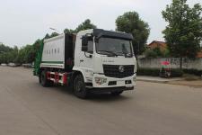 國六 東風12方壓縮式垃圾車