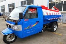 7YPJZ-14150G1雙力罐式三輪農用車(7YPJZ-14150G1)